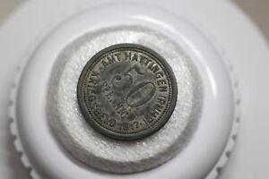 GERMANY-WAR-MONEY-TOKEN-WWI-HATTINGEN-50-PFENNIG-1917-A83-PK4355