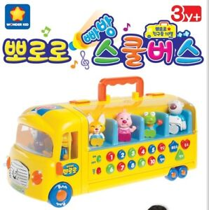 Pororo-School-Bus-Famous-Korean-TV-Animation-Toy-for-Children-and-Kids