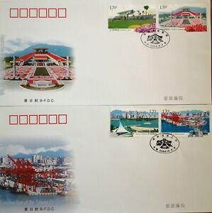 China-FDC-2-pcs-2008-14-Development-of-West-side-of-Taiwan-Straits