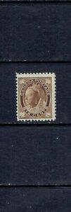 CANADA-1897-QUEEN-VICTORIA-SIX-CENT-LEAF-ISSUE-SCOTT-71-MNH