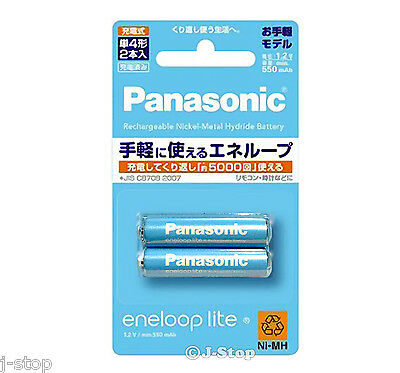 New! 2 Panasonic Eneloop Lite 5000 Cycle Rechargeable NiMH Batteries AAA 550mAh