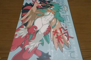 Acheter Pas Cher Doujinshi Pokemon Incineroar X Decidueye (b5 36pages) Sabamiso Même Furry Kemono à Vendre