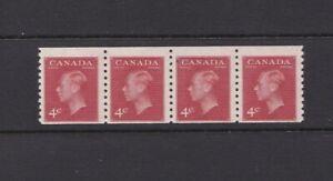 CANADA - 1950 KING GEORGE VI COIL  - PERF 91/2 VERTICAL - SCOTT 300 - MNH