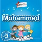 Music 4 Me Mohammed Personalised CD