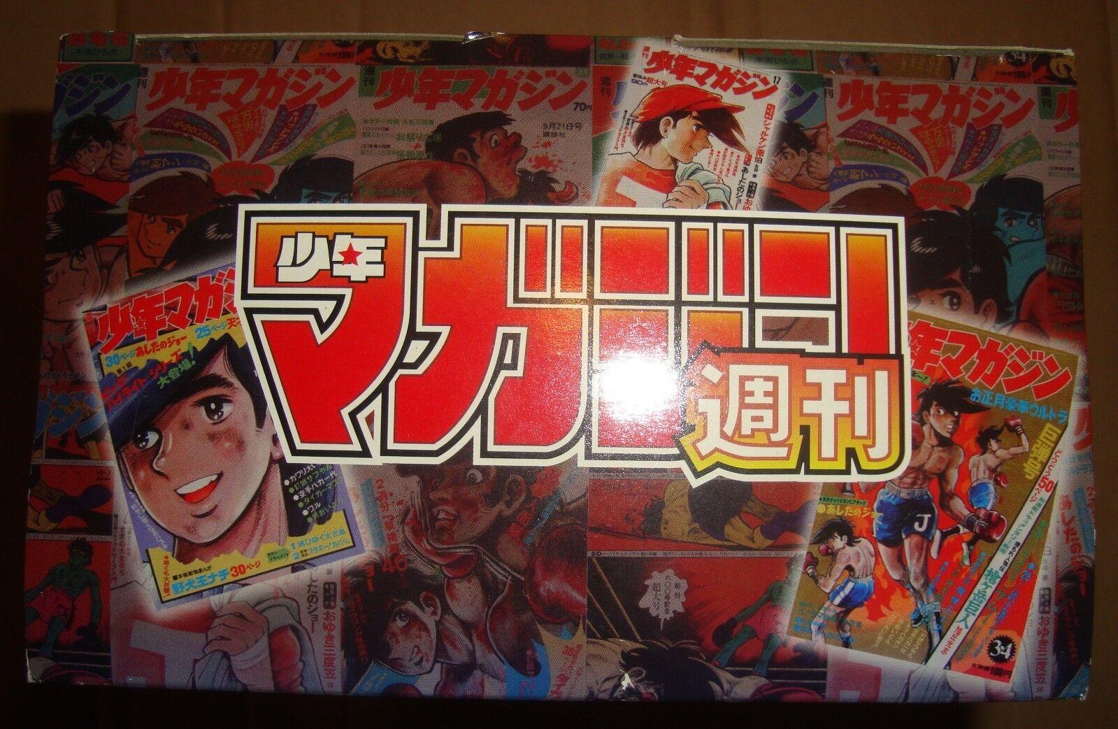 ROCKY JOE ASHITA NO JOE REAL FIGURE VOL.2 TOORU RIKIISHI RIKIISHI RIKIISHI TAITO 2008 ee012f