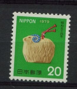Giappone-1979-SG-1516-nuovo-anni-Saluti-MNH