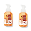 thumbnail 34 - Bath and Body Works Soap Foaming Hand Soaps Authentic Gentle Full Size Bottles