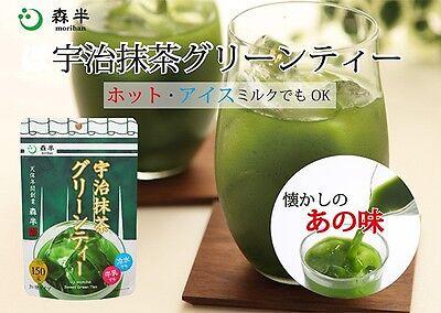 New Uji Matcha Green Tea Powder 150g Morihan Made in Kyoto Japan