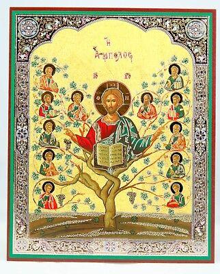 ICON OF CHRIST THE TREE OF LIFE ИКОНА СПАС ДРЕВО ЖИЗНИ