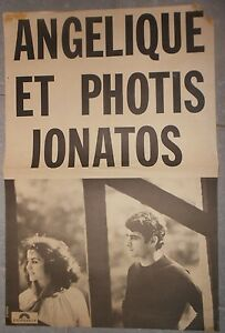 Affiche-ANGELIQUE-ET-PHOTIS-IONATOS-Polydor