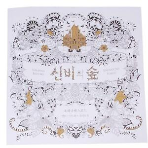 Image Is Loading Korean Enchanted Forest An Inky Quest Colouring Book