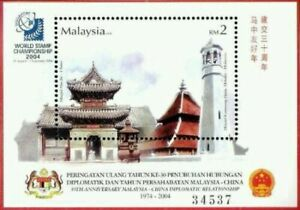 SJ-30th-Anniv-Malaysia-China-Diplomatic-2004-Temple-Relationship-ms-o-p-MNH