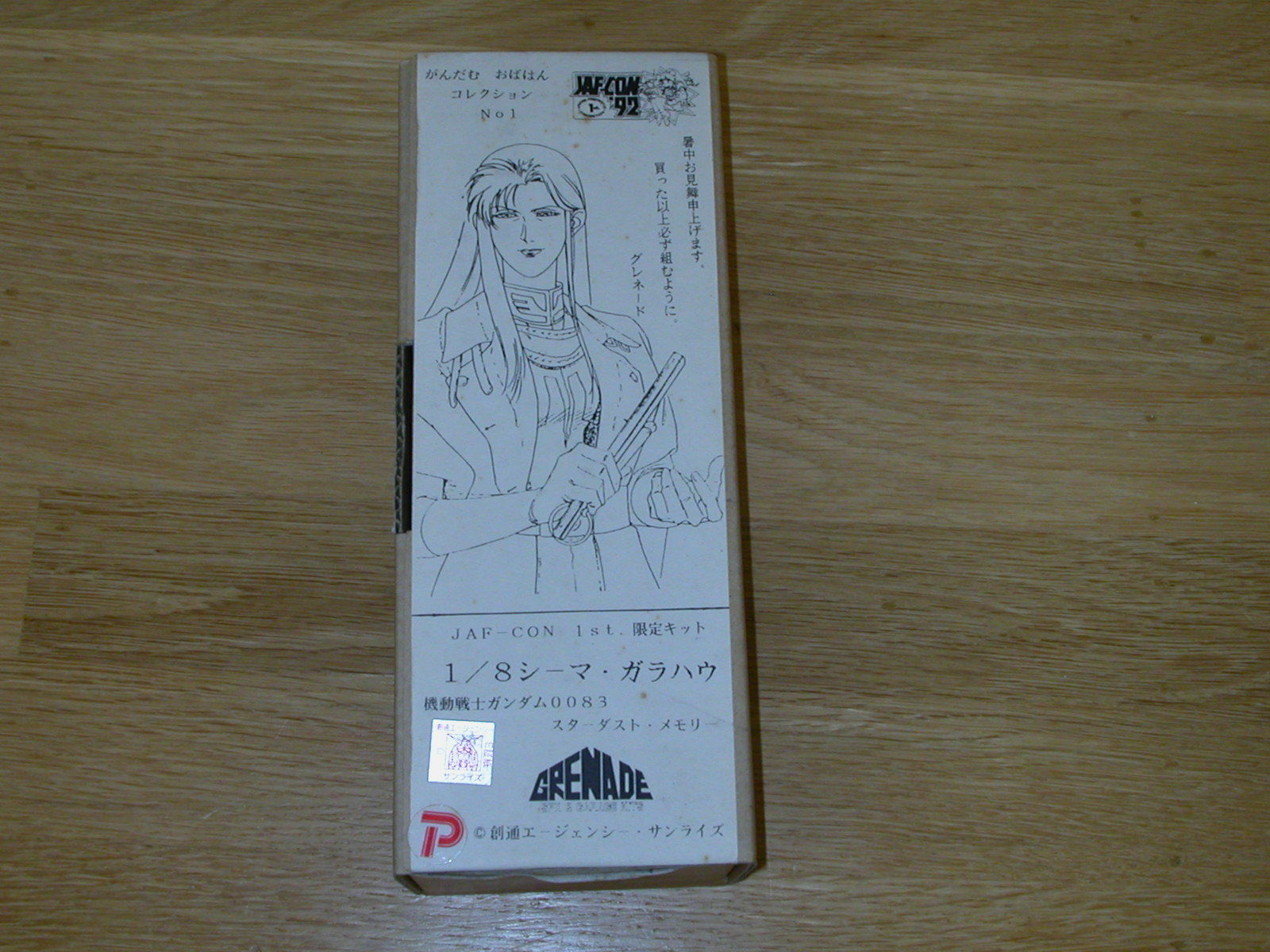 Last One  Cima Garahau 1 8 scale resin kit Jaf' Con 92 (Grenade) Gundam 0083