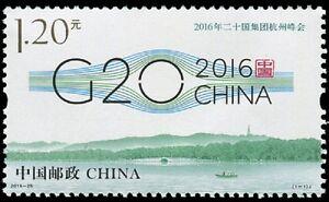 CHINA-2016-25-G20-Stamp-Hangzhou-Summit