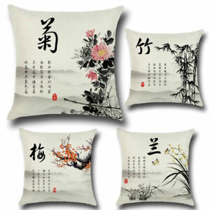 Chinese-Style-Plant-Cotton-Linen-Pillow-Case-Cushion-Cover-Sofa-Protector-Decor