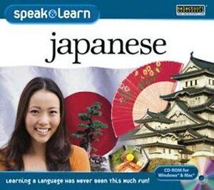 Speak-and-Learn-Japanese-Win-XP-Vista-7-8-10-MAC-Speak-Japanese-right-away-NEW