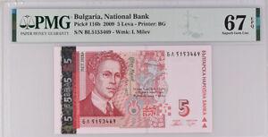 Bulgaria 5 Leva 2009 P 116 b Superb GEM UNC PMG 67 EPQ High