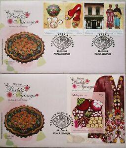 Malaysia FDC with MS & Stamps (29.11.2013) - The Baba & Nyonya Heritage