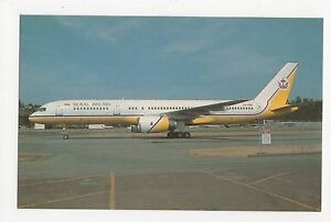 Royal Brunei Airlines Boeing 7572M8 Aviation Postcard A699 - <span itemprop=availableAtOrFrom>Malvern, United Kingdom</span> - IF THE GOODS ARE NOT AS DESCRIBED PLEASE RETURN WITHIN 14 DAYS OF RECEIPT FOR FULL REFUND. Most purchases from business sellers are protected by the Consumer Contract Regulations 2013 whi - Malvern, United Kingdom