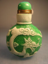 Chinese glass snuff bottle dragon green & white overlay glass hardstone cover