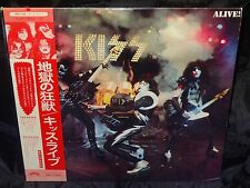 Kiss ‎Alive! SEALED JAPAN 1975 1ST PRESS 2 VINYL LP SET W/ OBI