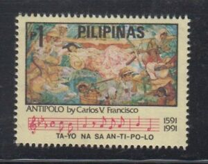 Philippine-Stamps-1991-Antipolo-400th-Ann-Music-amp-Painting-Carlos-Francisco