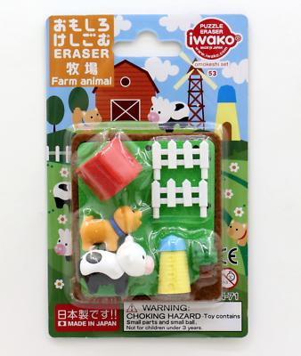 Iwako Novelty Japanese puzzle Erasers set Mt Fuji Kimono Girls