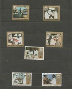 GUINEA-1973-The-25th-Anniversary-of-W-H-O-NICE-USED-SET