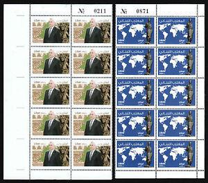 LibanPost-rarest-2-stamps-Among-Civilizations-first-Immigrant-Blk-10x2-Lebanon