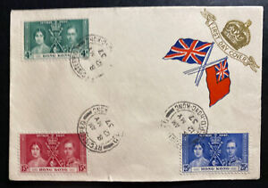 1937-Hong-Kong-First-Day-Cover-FDC-King-George-VI-Coronation-KGVI-Casmer
