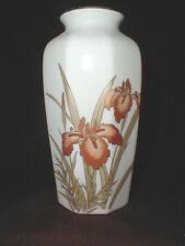 Fine China of Japan BRONZE IRIS Paneled Vase w 22k Gold Trim