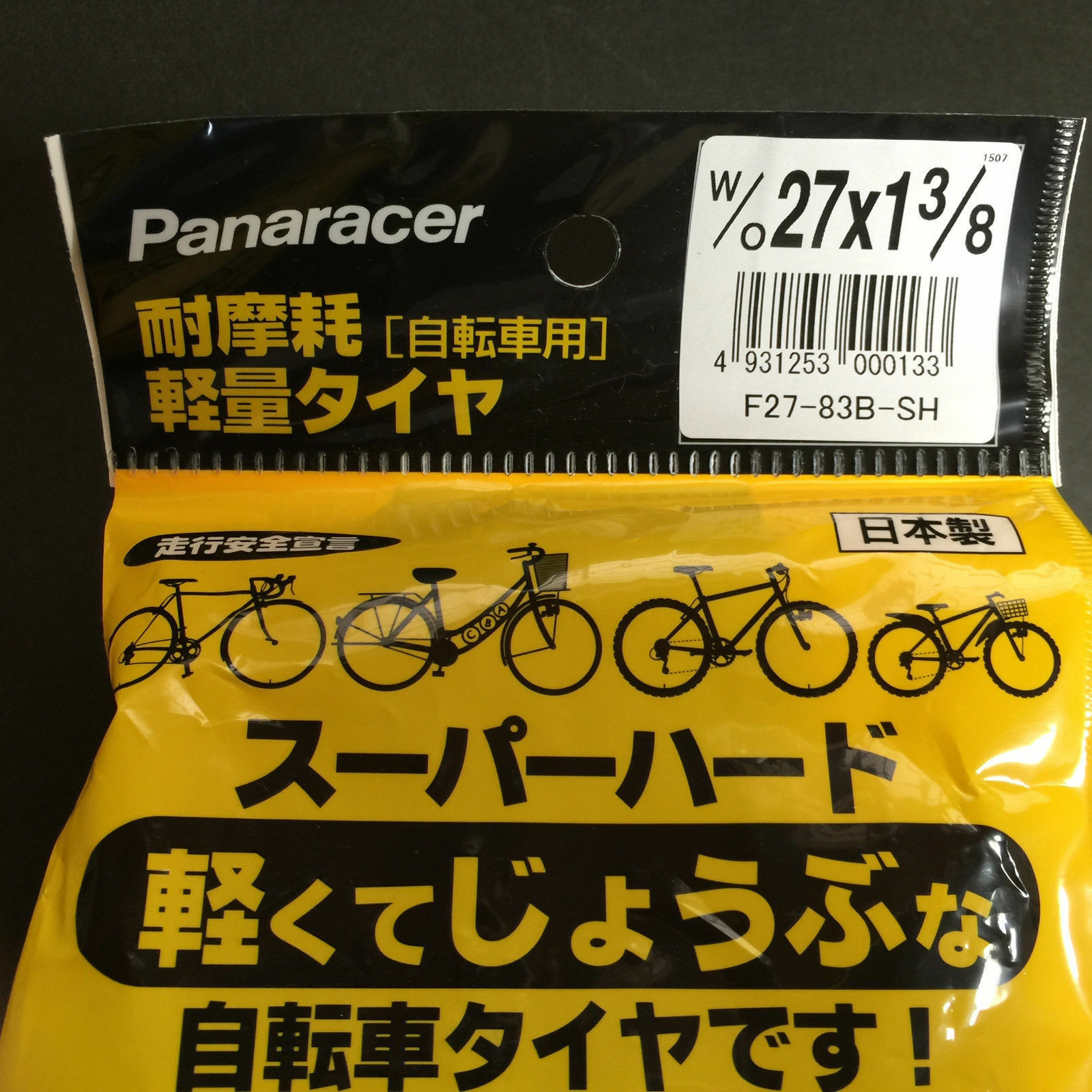 Panaracer Super Hard folding tire Durable wear Bicycle tire Made in japan