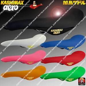 Pink BMX Kashimax Aero Seat