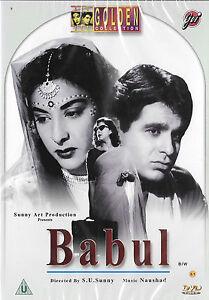 BABUL-DILIP-KUMAR-NARGIS-MUNAWAR-SULTANA-NEW-BOLLYWOOD-DVD