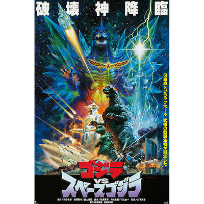 Godzilla Classic Japanese Movie Art Silk Poster Print 13x20 24x36 inch 005