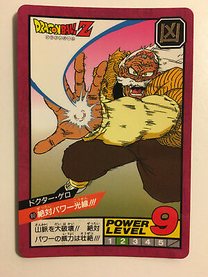 Dragon Ball Z Super Battle Power Level 80 (1996) Per Soddisfare La Convenienza Delle Persone