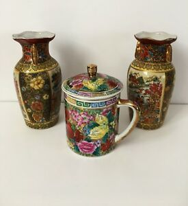 Three-pieces-of-vintage-oriental-pottery