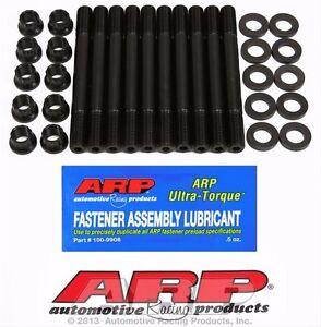 ARP-HEAD-STUD-KIT-ACURA-RSX-BASE-TYPE-S-K20-K20A-K20A2-K20A3-K20Z1-K-SERIES-DC5