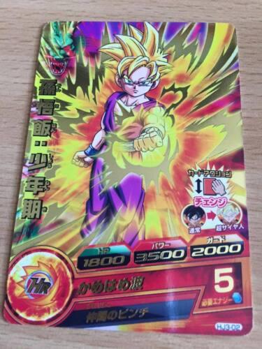 Carte Dragon Ball Z DBZ Dragon Ball Heroes Jaakuryu Mission Part 3 #HJ3-02 Rare