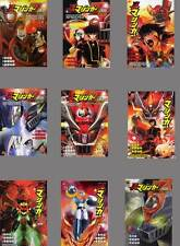 SHIN MAZINGER Z ZERO GO NAGAI JAPANESE ANIME MANGA BOOK SET VOL.1-9