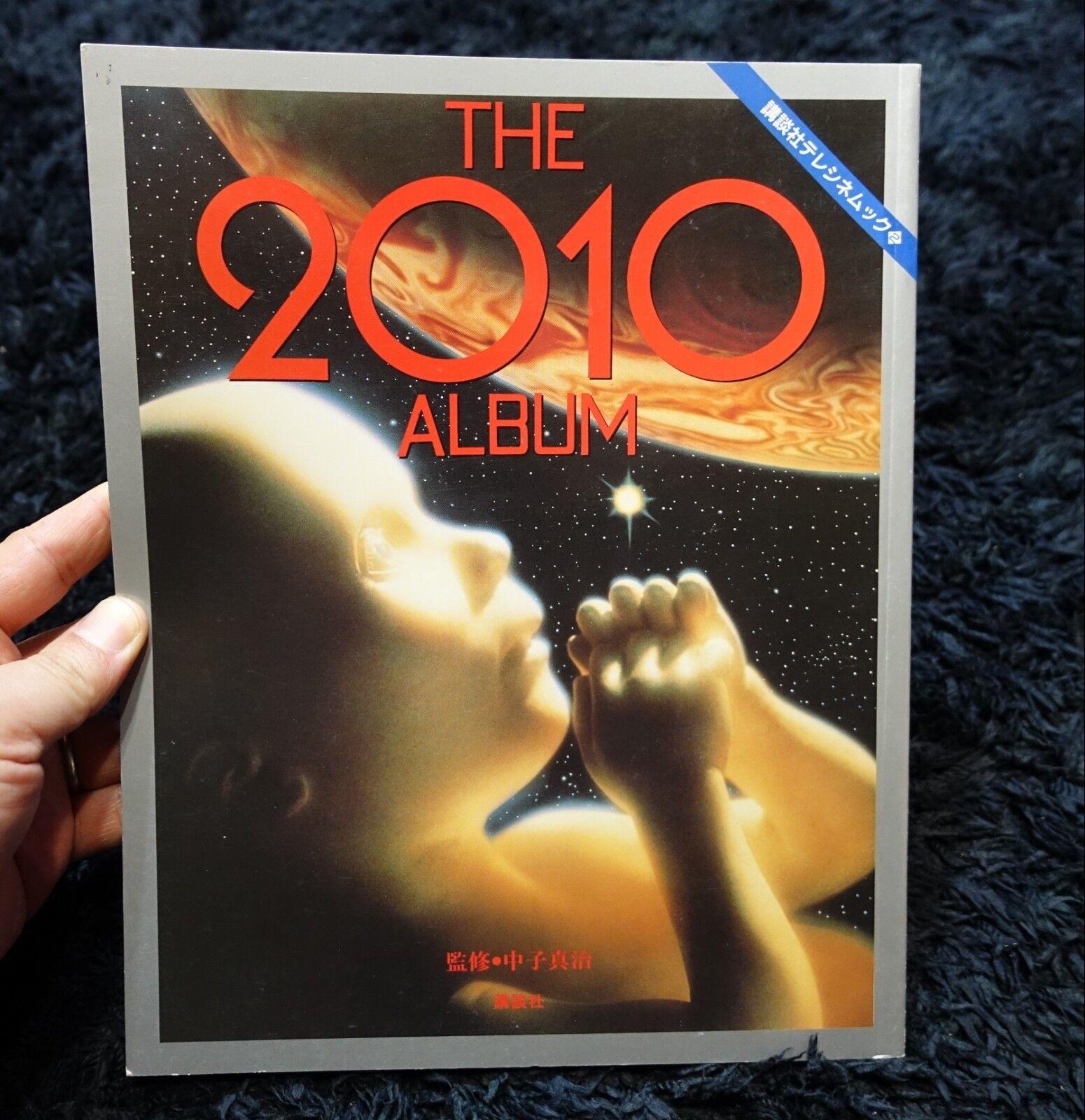 PETER HYAMS   ROY SCHEIDER THE 2010 ALBUM MOVIE BOOK  2001