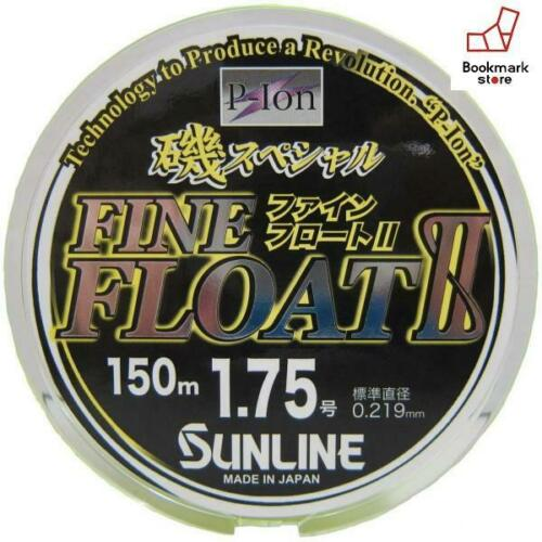 New Sunline nylon line Iso Special Fine float II 150m #1.75 vivid yellow Japan