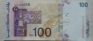 RM100-Ali-Abul-Hassan-side-sign-First-Prefix-Note-AF-9492056