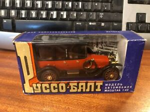Russo-Balt 1/43 Scale C24/40 Limousine Berlin - Red/Black - Boxed