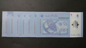 RM1-Zeti-Polymer-Low-Number-434-7-Pieces-UNC-No-Foxing