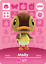 CARTRIDGE-SIZE-Custom-NFC-Amiibo-Card-for-Animal-Crossing-TOP-72-VILLAGERS miniatuur 39