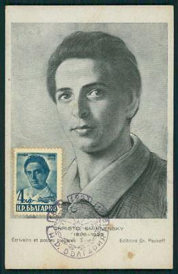 Bulgarien Mk 1948 Smirnenski Dichter Poet Maximumkarte Maximum Card Mc Cm Ea54
