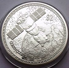 NIUE 2 DOLLARS 2014 SPACE SHIP SOYUZ LARGE 40mm PROOFLIKE COIN