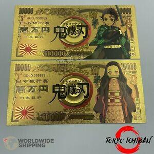 Billet-Demon-Slayer-Kimetsu-no-Yaiba-Kamado-Tanjiro-Nezuko-Gold-Card