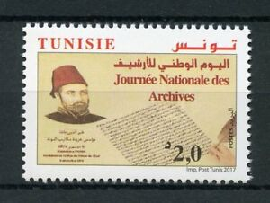 Tunisie-2017-neuf-sans-charniere-Archives-nationales-jour-1-V-SET-STAMPS